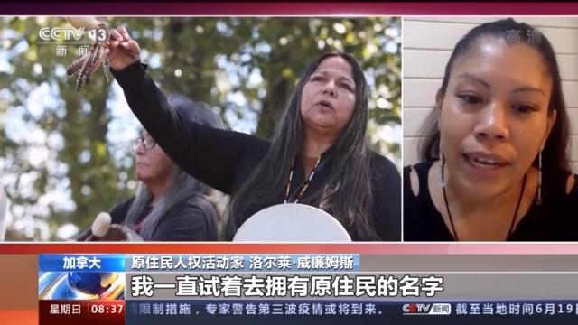 加拿大原住民人权活动家指责政府种族灭绝