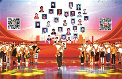 """北京市累计推举百名首都""""新时代好少年""""【亚博APP】"""