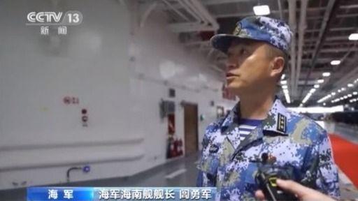 首型两栖攻击舰入列 记者带你探访15层楼高的海南舰