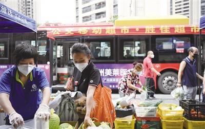 广东一月内并发3起境外输入关联疫情