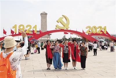 天安门广场景观开放到7月15日