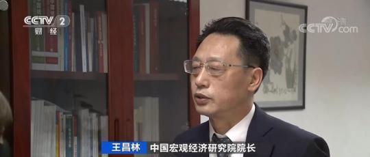 2021中国经济半年报看经济增速   经济学者:中国经济稳健恢复 速度引领全球