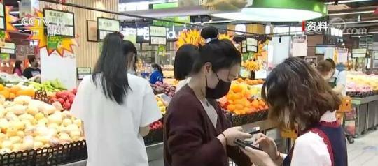 2021中国经济半年报解读 | 经济运行质量和效益均有提升 规模以上服务业企业利润总额同比增长1.5倍