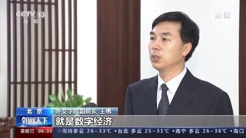 亚太经合组织领导人非正式会议:中方为亚太经济复苏注入新思路与新动力