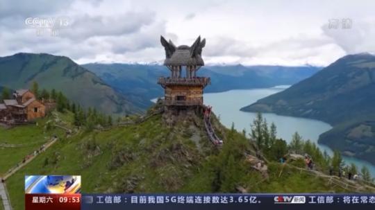 新疆旅游旺季到来 今年累计接待游客8800多万人次