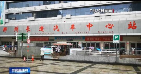 郑州暂停一切教学活动全面做好台风暴雨防范工作