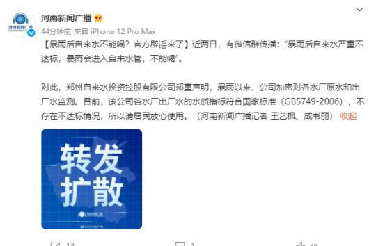 """川渝黔三省市实现户口迁移""""跨省通办"""""""
