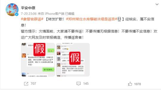 广州:人员离穗出省需持48小时内核酸检测阴性证明