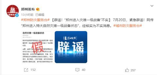 """宁夏:跨越千年贫困 向""""新""""加速先行"""