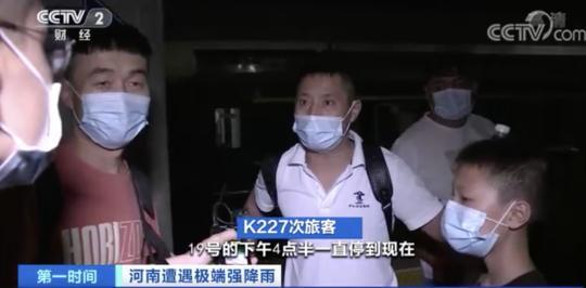 广东吴川市发现1例新型冠状病毒无症状感染者