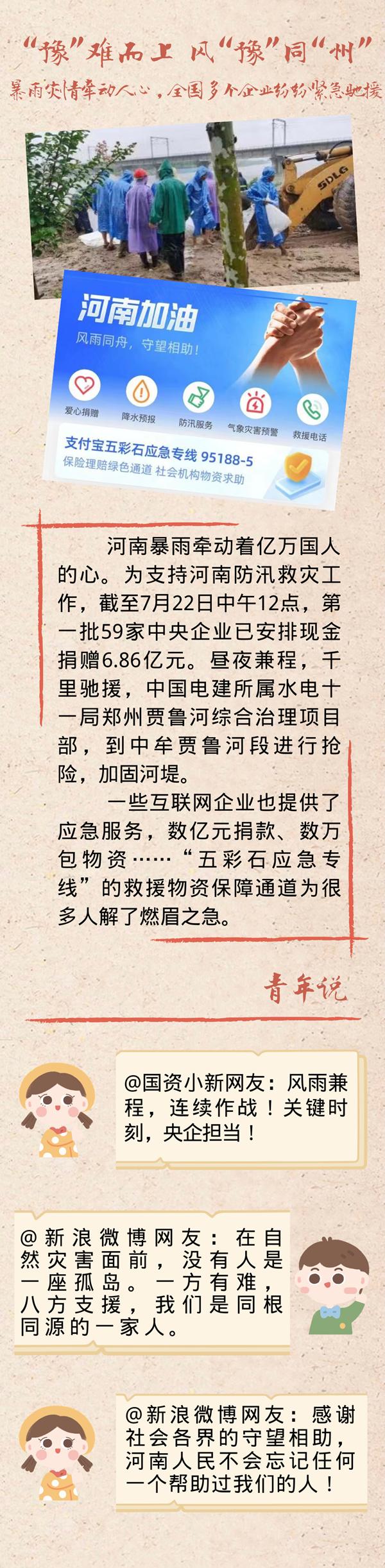 65岁刘晓庆自信满满 搞笑回应整容传闻