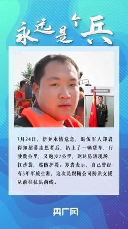 """牢记""""国之大者"""",在推进青藏高原生态保护和高质量发展上取得新成就"""