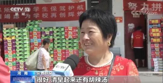 """中国球队大量解散 习近平""""足球梦""""破灭"""