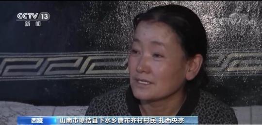 【探索时分】台湾F16V升级 台海新战机来袭