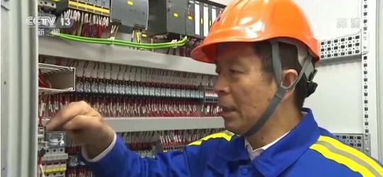 英议员:北京收购芯片公司 欲推动半导体霸权