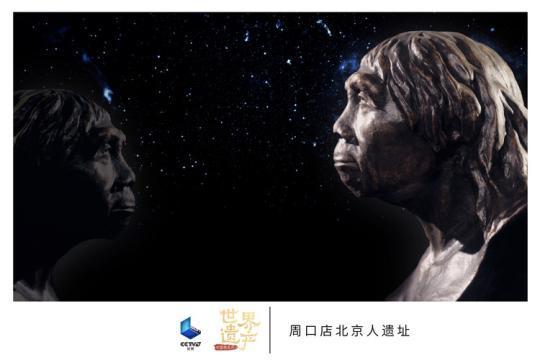 """带你""""云打卡""""中国的世界遗产"""