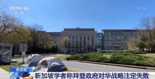 LPL春季赛_电竞精彩集锦_电竞