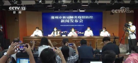 河南鄭州:管控等級再提升 封控區全體人員只進不出、嚴禁聚集