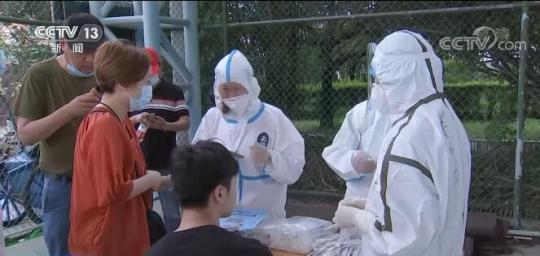 江苏南京启动第四轮大规模核酸检测 坚决遏制疫情扩散蔓延