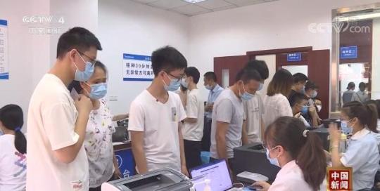 中国多地启动12—17岁人群新冠病毒疫苗接种工作