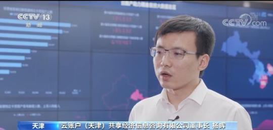 杨晖:线上帮扶个体就业增收