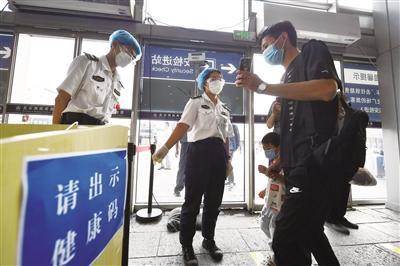 北京:37座地铁站启动高峰限流措施