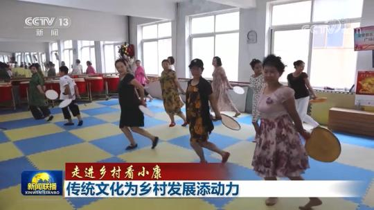 传统文化为乡村发展添动力