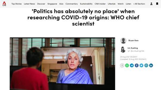 世卫首席科学家:新冠溯源不能被政治因素主导
