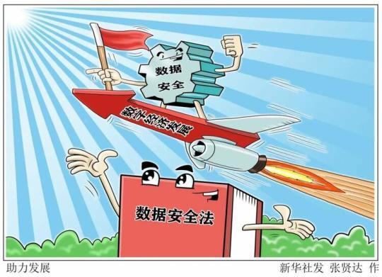 """阳光上线!北京今明天晴天唱""""主调"""" 最高气温27℃"""
