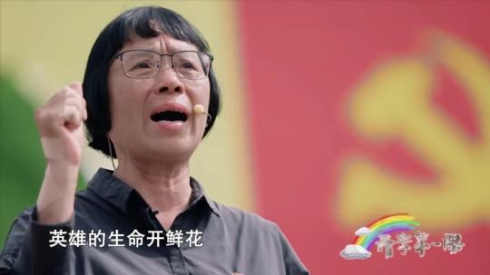 《【恒耀总代理】张桂梅校长在华坪女高的开学第一课》