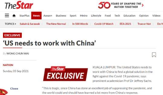 【中国那些事儿】杰弗里萨克斯:美国必须和中国合作才能战胜疫情