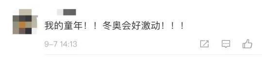 """李金铭自掏腰包600多万后,舒畅卖99元""""黄金""""翻车了"""
