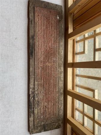四川理塘发现8块疑似明代理塘版《大藏经》印经板