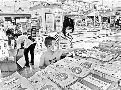 """北京实体书店""""抢滩""""课后服务"""