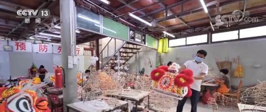 广东河源:醒狮制作技艺助力乡村振兴 带动一方百姓增收致富