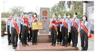 全国餐饮行业职业技能竞赛决赛在天津开赛