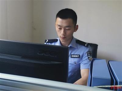 警校实习生日记走红 幽默记录派出广州助孕所工作点滴