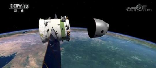 科普 | 这些特殊设计让航天员回家之路更舒适