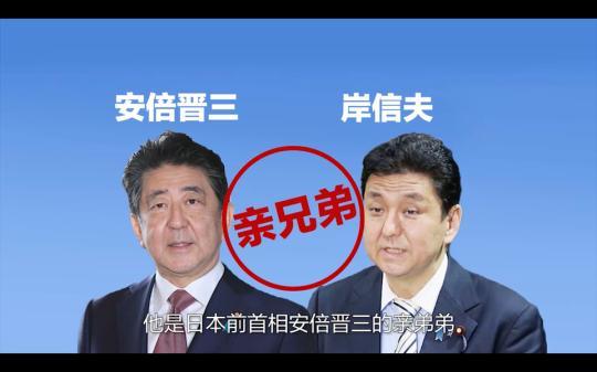【国际3分钟】这个日本人在越南妄议中国 得逞了吗?_fororder_Screenshot  2021-10-17 at  16.37.34