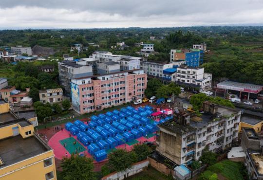 新华全媒+丨我在现场·照片背后的故事丨这里是泸县地震救援现场