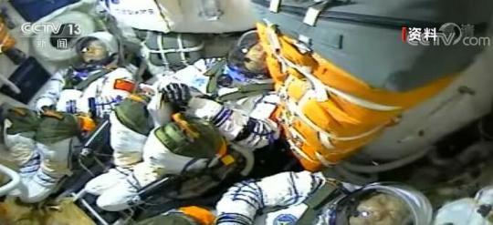 科普   这些特殊设计让航天员回家之路更舒适