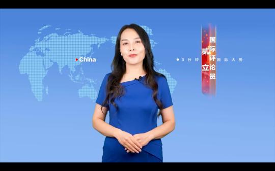 【国际3分钟】这个日本人在越南妄议中国 得逞了吗?_fororder_Screenshot  2021-10-17 at  16.39.34