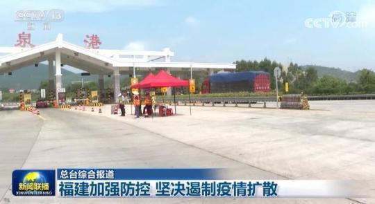 """台风""""灿都""""逼近 浙江温州南麂岛紧急撤离游客374名"""