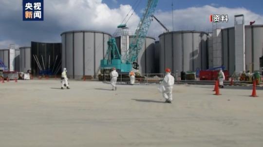 """日本称排放核污染水入海技术上""""可行"""" 韩国:我觉得不行"""