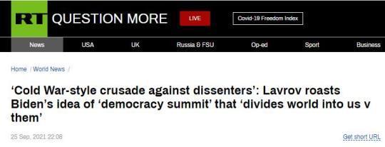 """美国将举办""""民主峰会"""",俄外长猛批:""""冷战式封锁心态""""又一例证!"""