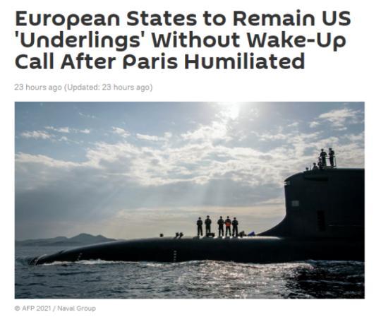 """美国评论员:美国现在对中国非常恐慌,面对欧盟都已经""""不装了"""""""