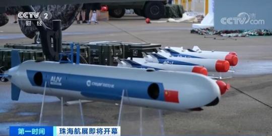 大国重器!这些高端无人作战装备亮相珠海航展
