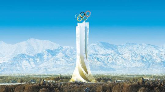 冬奥会标志性景观太阳能吸热塔工程开工