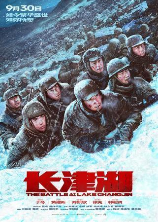 """176分钟的电影《长津湖》凭何引人""""热追""""?"""