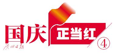 """主旋律影片点燃国庆档 影片""""破圈""""获年轻人青睐"""